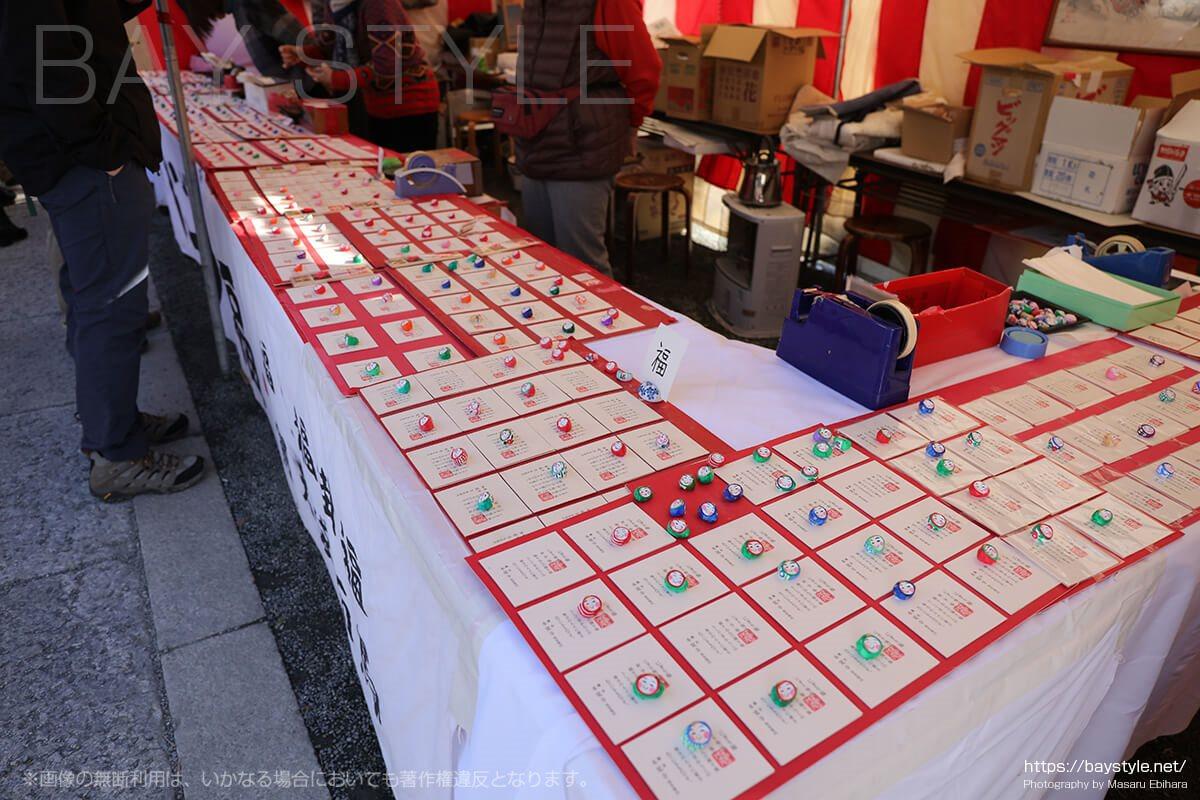 鎌倉えびす、本えびす開催期間中に販売されている握り福