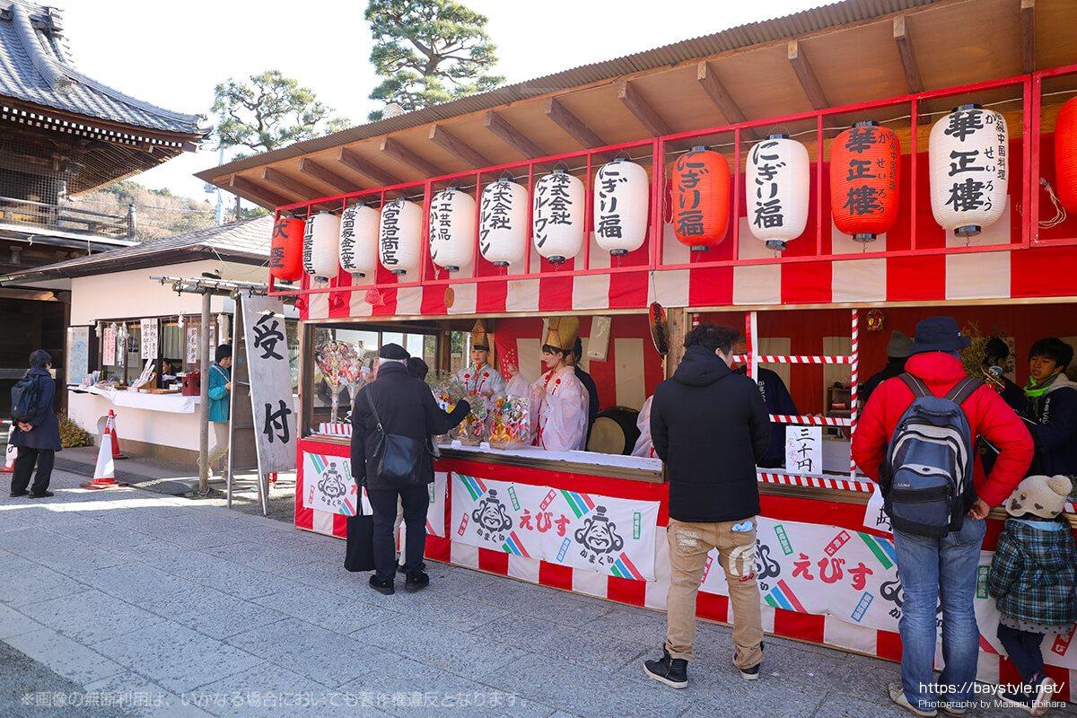 鎌倉えびす、本えびす開催期間中に販売されている福笹