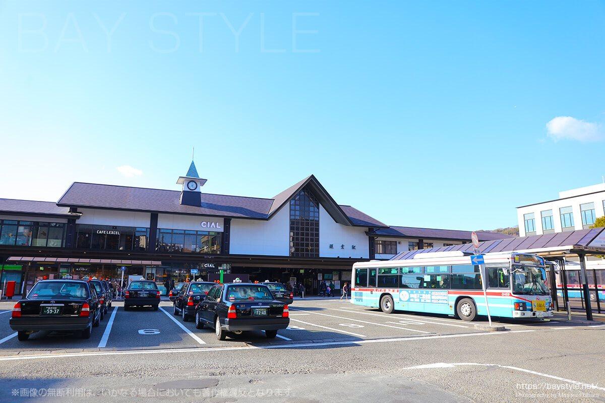 鎌倉の旅の拠点となるJR鎌倉駅東口