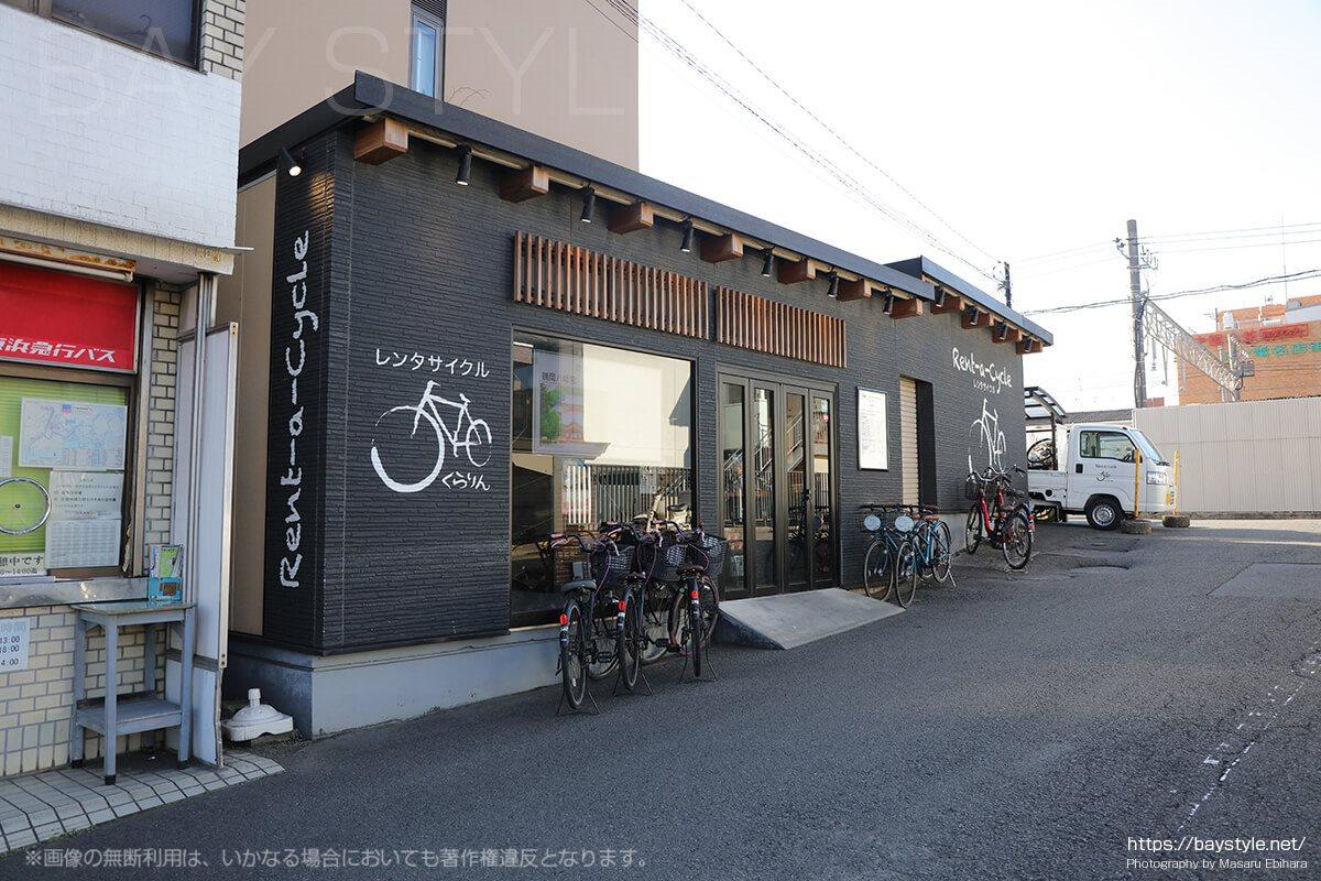 鎌倉のサイクリングくらりん