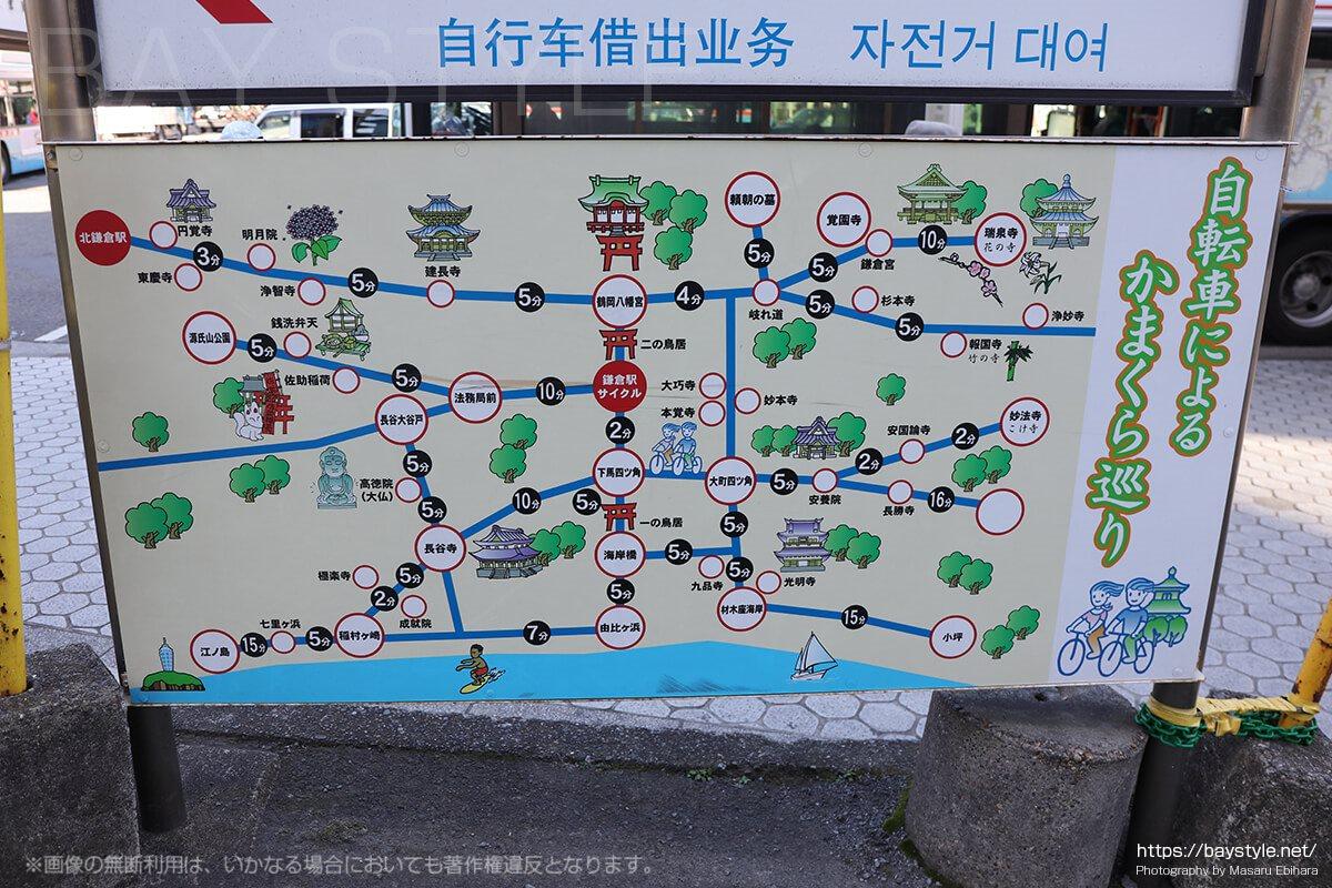 鎌倉のサイクリングコース