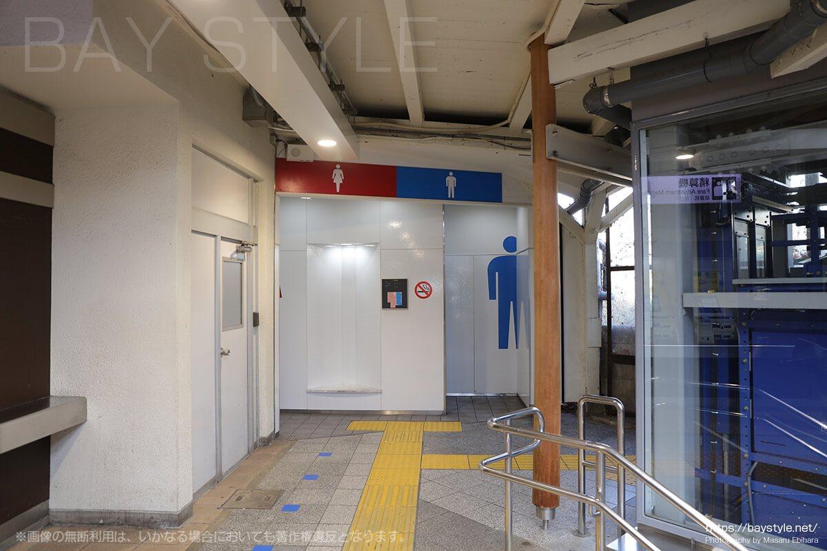 鎌倉駅構内西口側のトイレ