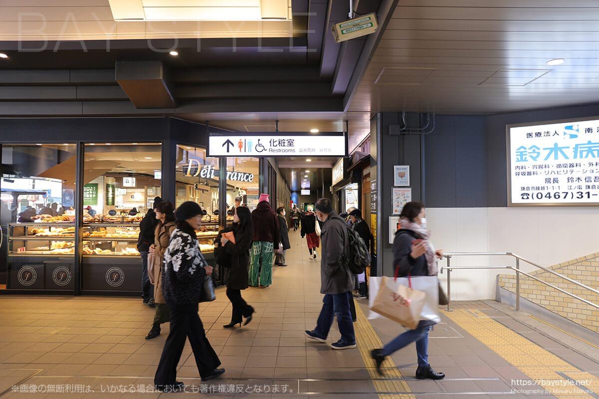 鎌倉駅構内東口側のトイレ