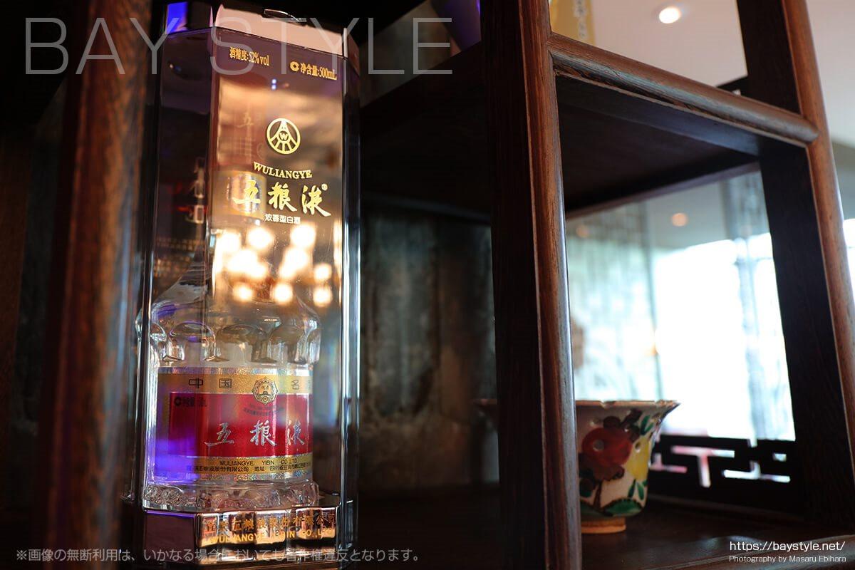中国至宝の酒、五粮液