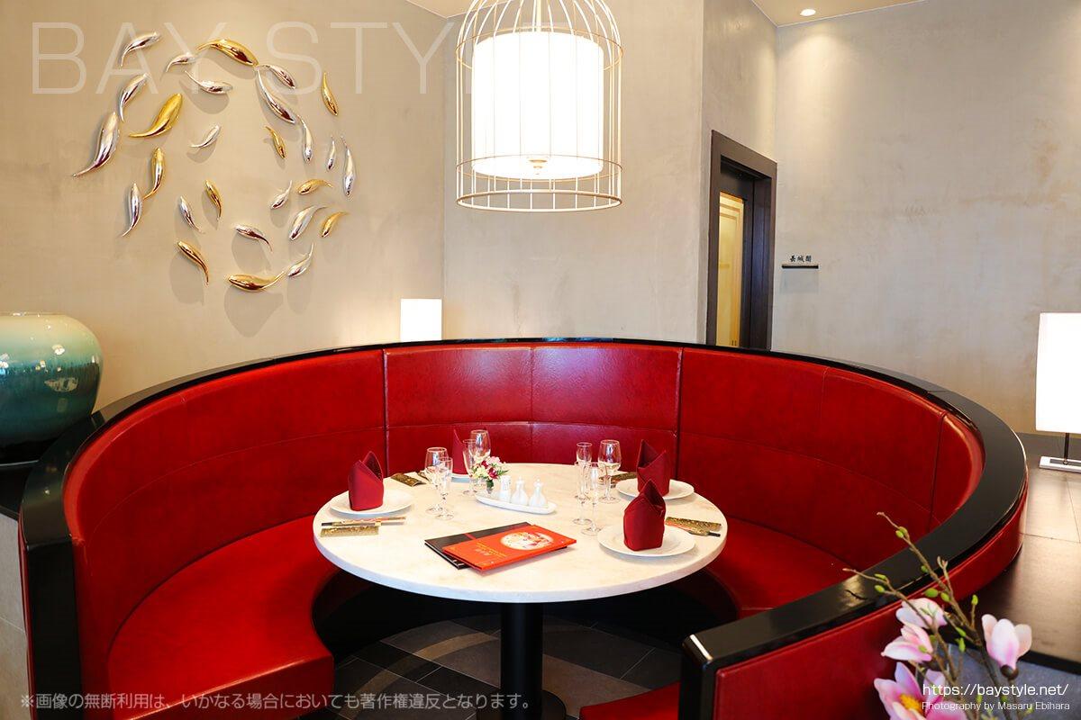 中華レストラン風の丸い形をした席