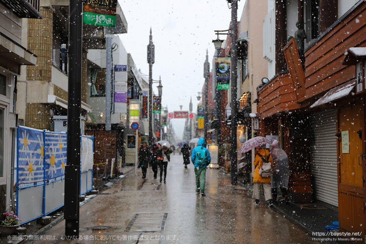 雪の日の小町通り