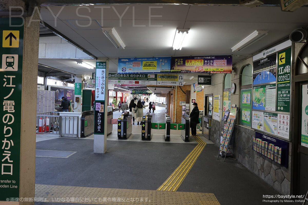 鎌倉駅西口側のコインロッカー