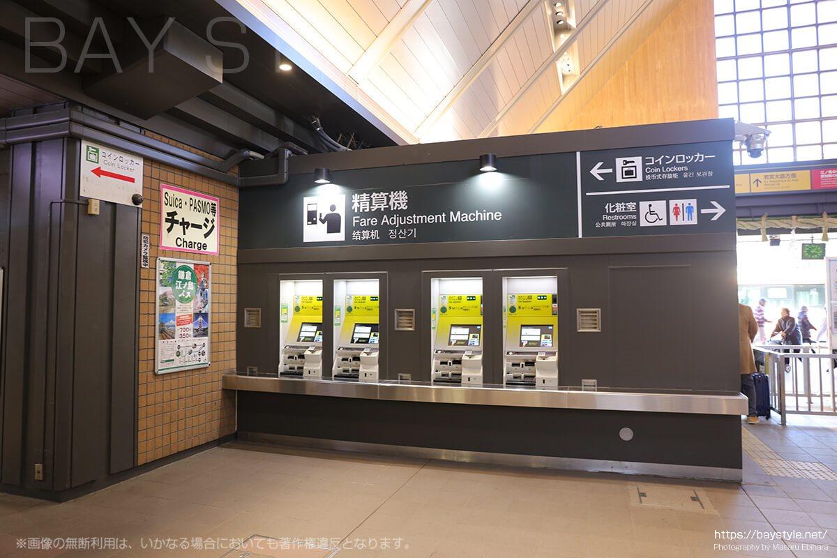 鎌倉駅東口側のコインロッカー