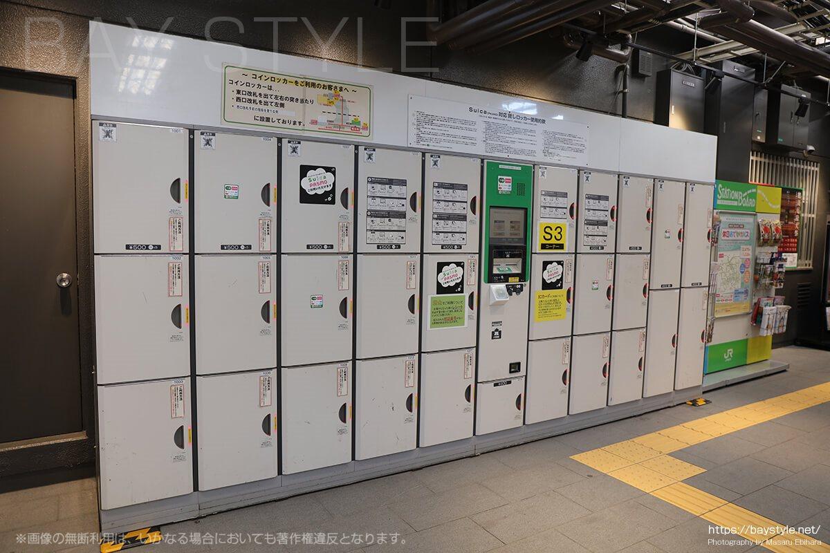 鎌倉駅東口スイカ式ロッカー