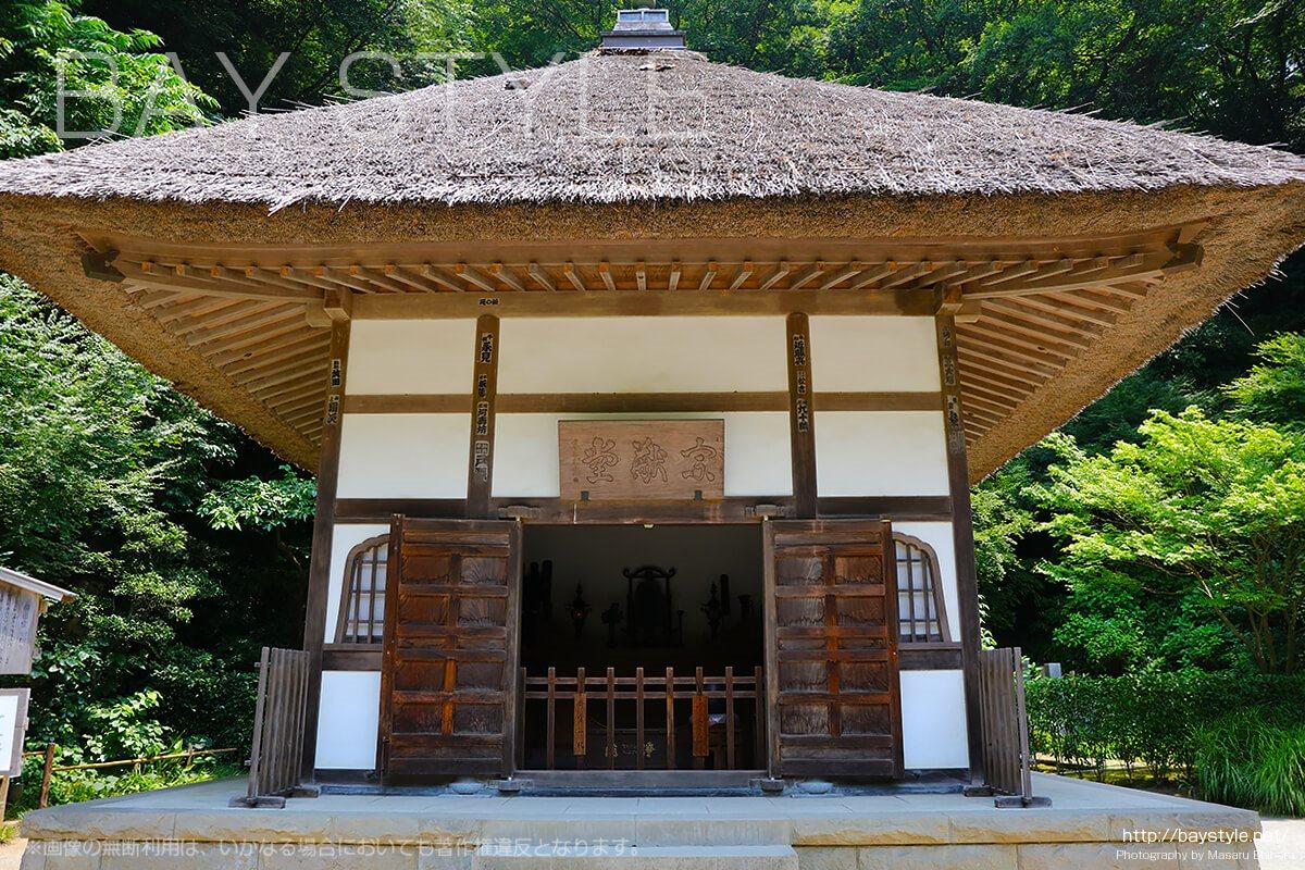 鎌倉で子授け、安産のご利益があるお寺、神社
