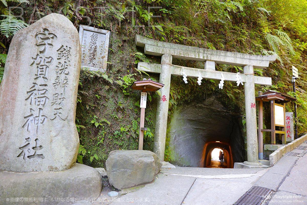 鎌倉で蓄財祈願でお金持ちになれる?お寺、神社巡り