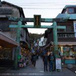 昭和のレトロ感あふれる江ノ島散策