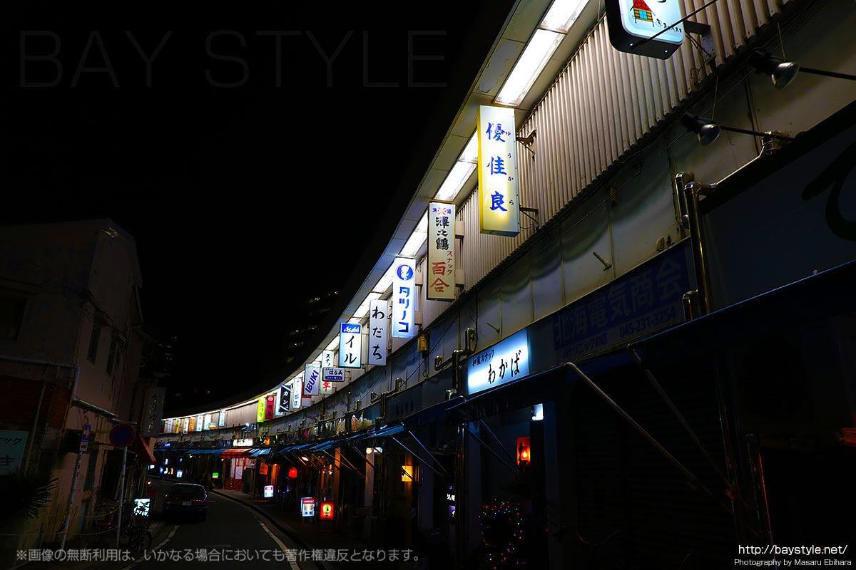 野毛(都橋商店街)の夜景