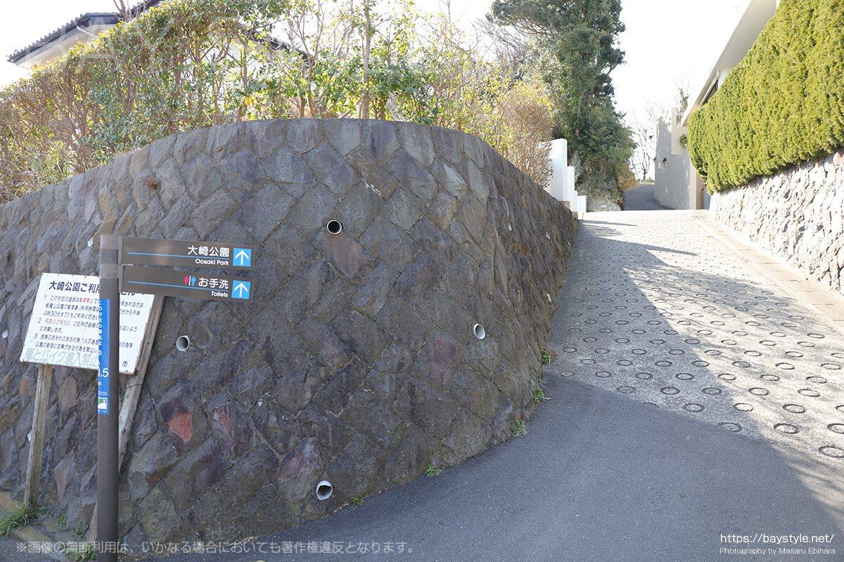 大崎公園へと続く急な坂道