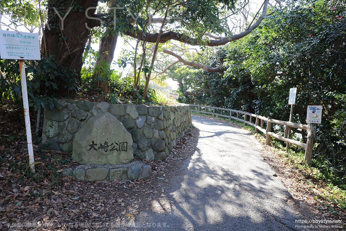 大崎公園の入口