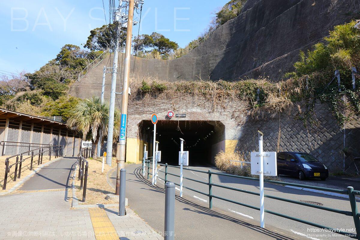 小坪海岸トンネル