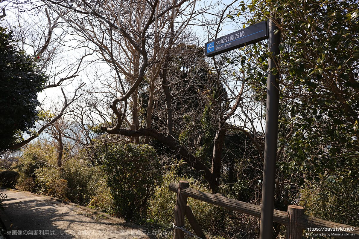 披露山公園から大崎公園へ向う通路の入口
