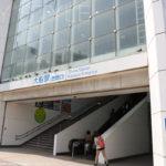 横浜市側にある大船駅の笠間口