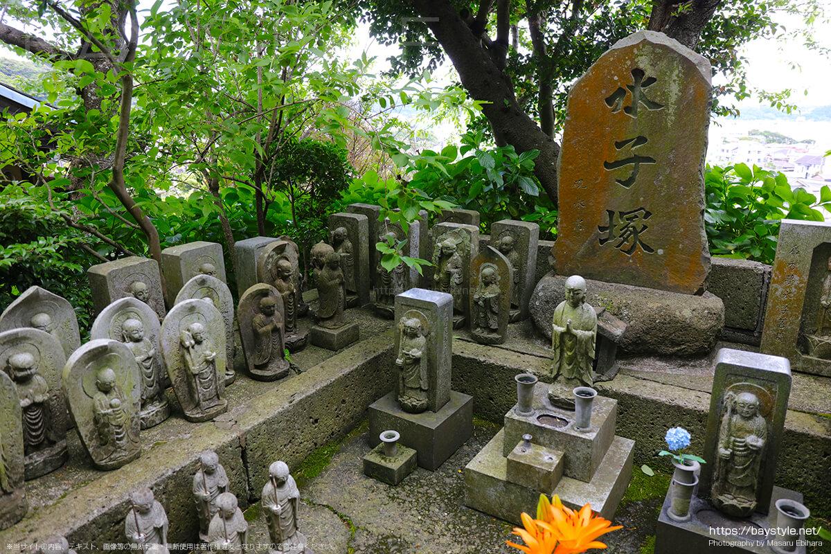 長谷寺の水子塚