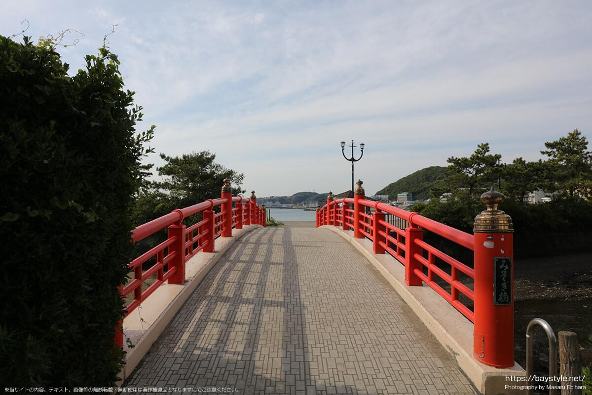 森戸神社のみそぎ橋