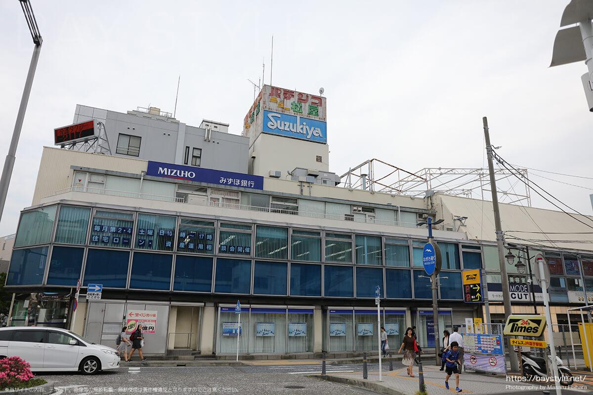 JR逗子駅前のスズキヤ