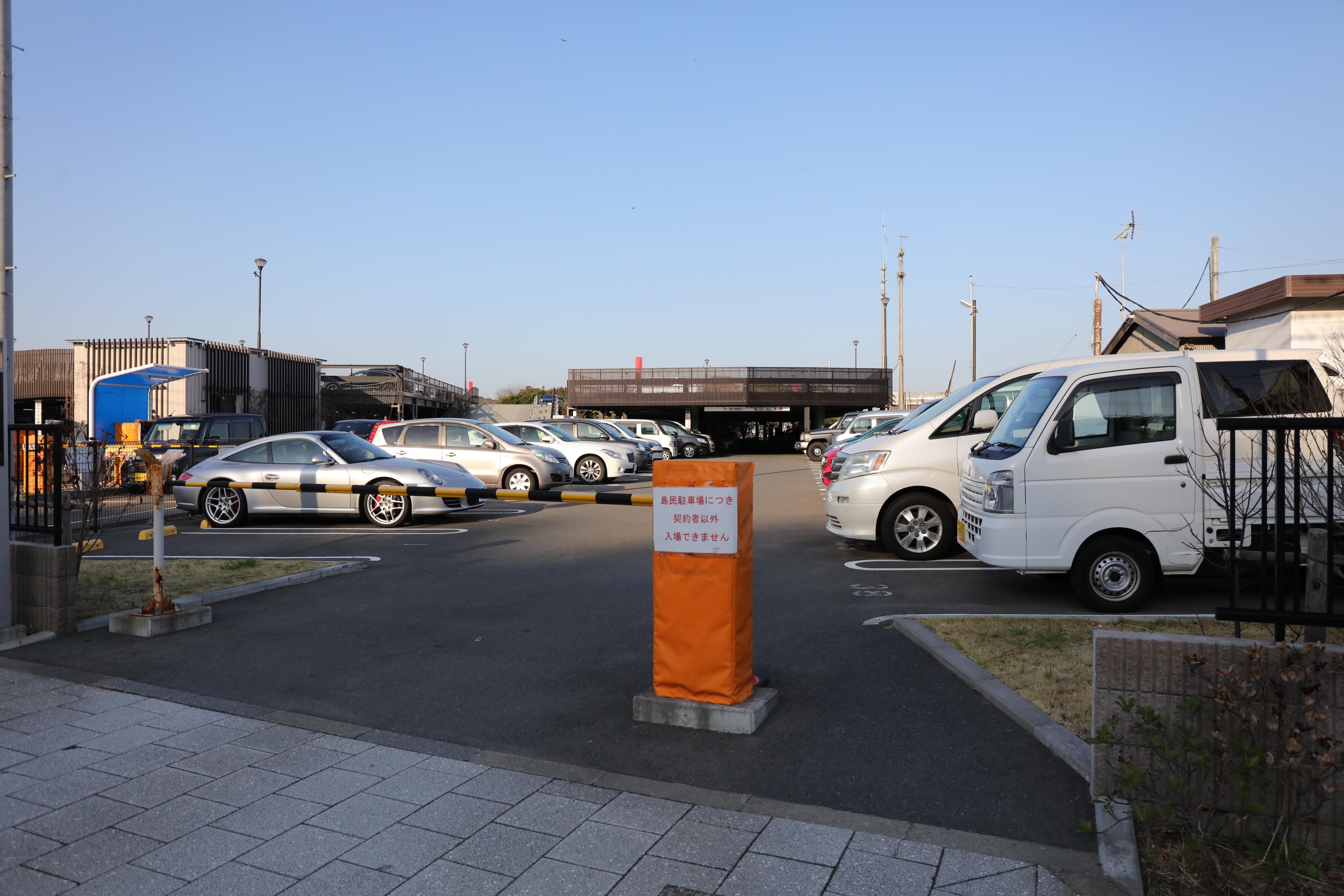 江ノ島で働く人専用の駐車場