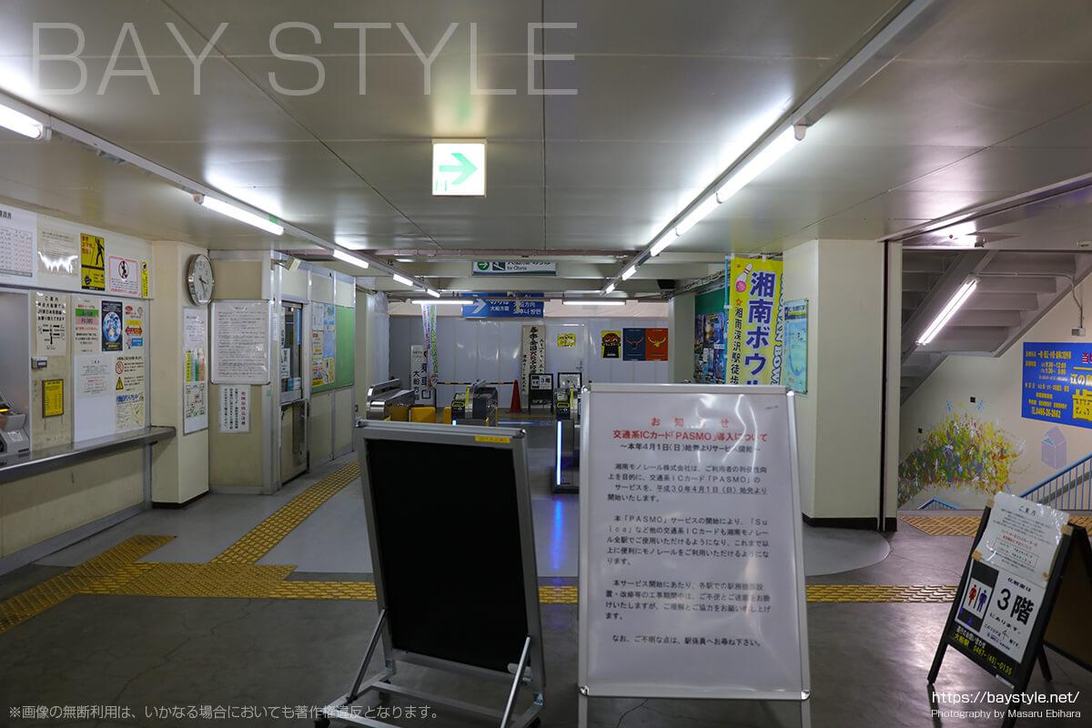 湘南江の島駅のロッカーの場所