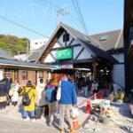 江ノ電江ノ島駅のロッカーの場所
