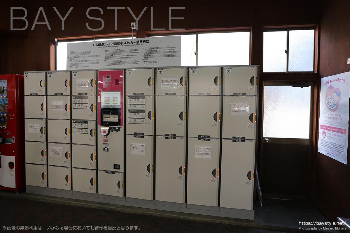 江ノ電江ノ島駅のロッカーの料金
