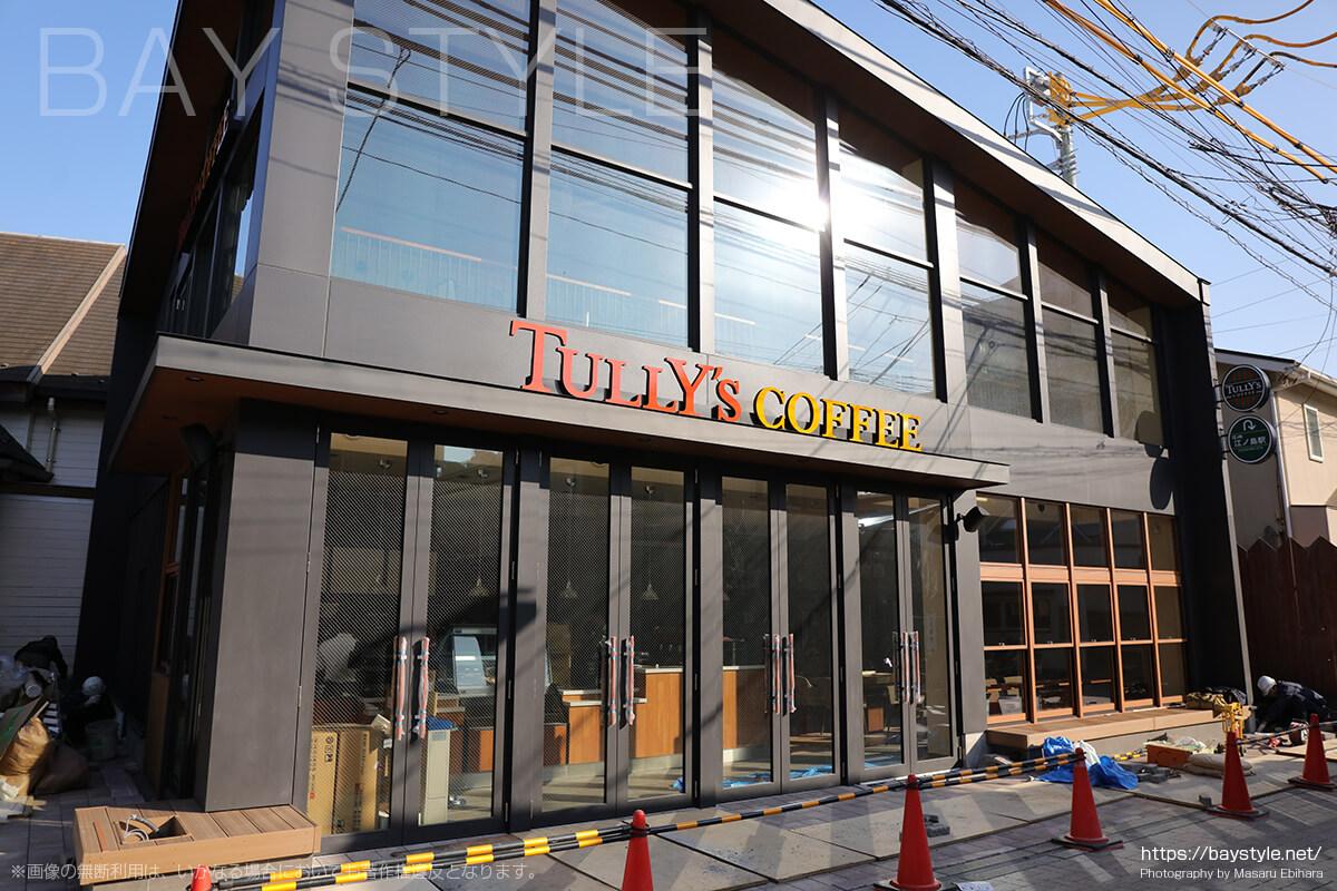 江ノ電江ノ島駅1番線側改札前のタリーズコーヒー