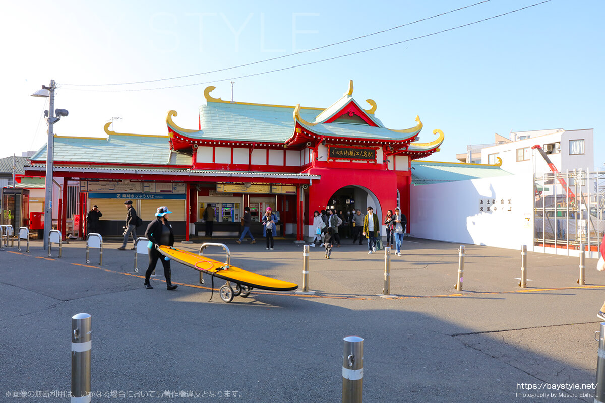 小田急線片瀬江ノ島駅