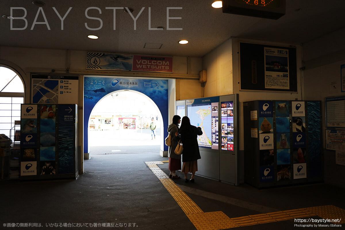 小田急線片瀬江ノ島駅のロッカー