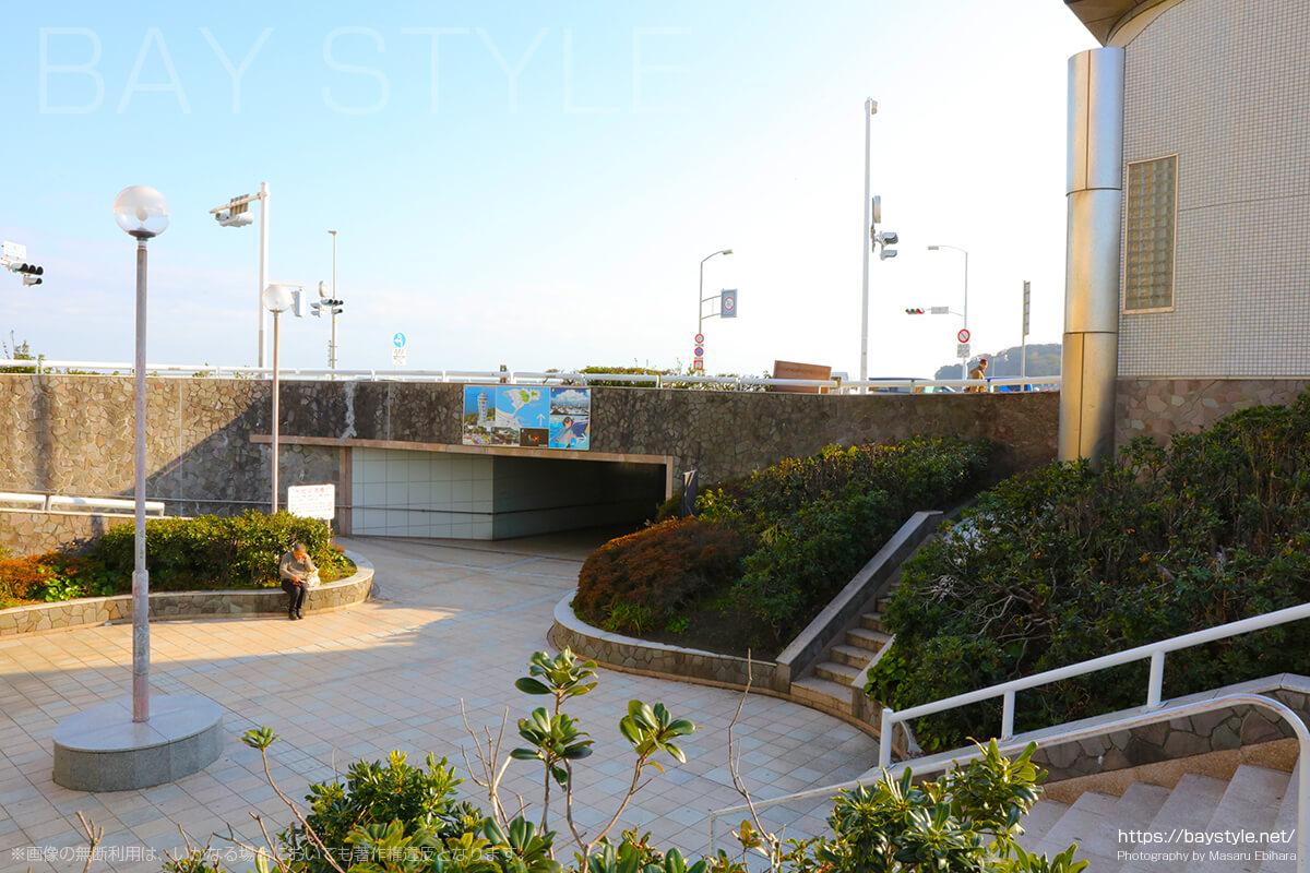 江の島入口の交差点の地下にある地下道への入口