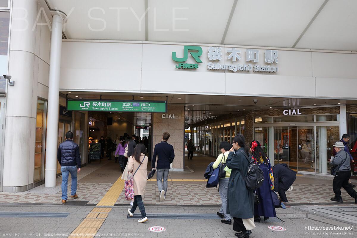 JR桜木町駅北改札