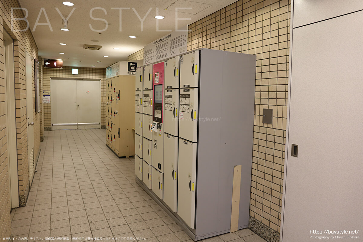ランドマークプラザ3階のトイレ手前にあるコインロッカー