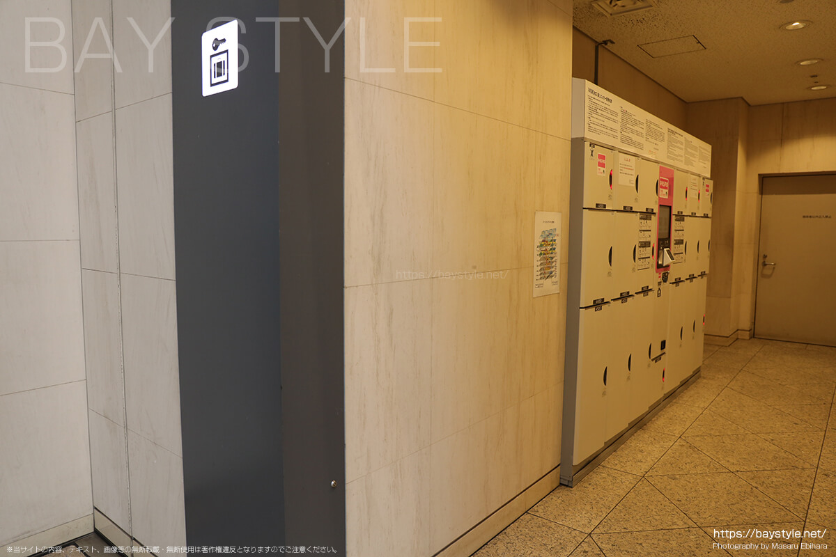 クイーンズスクエア2階のコインロッカー