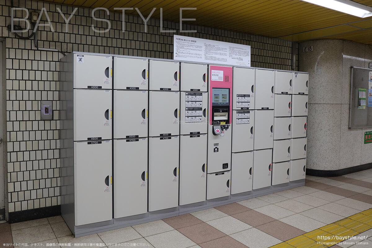 地下鉄桜木町駅のJR桜木町方面にあるコインロッカー