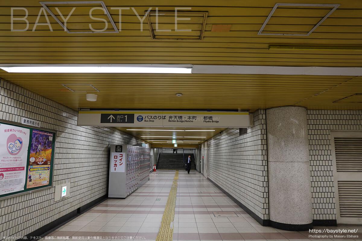 地下鉄桜木町駅の弁天橋方面にあるコインロッカー