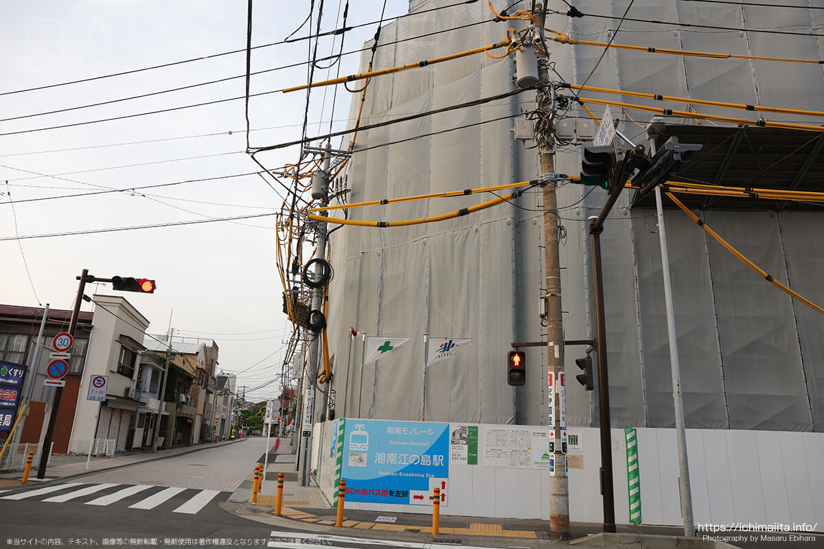 湘南江の島駅新駅舎工事の様子