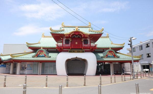 2020年5月に完成した小田急線片瀬江ノ島駅