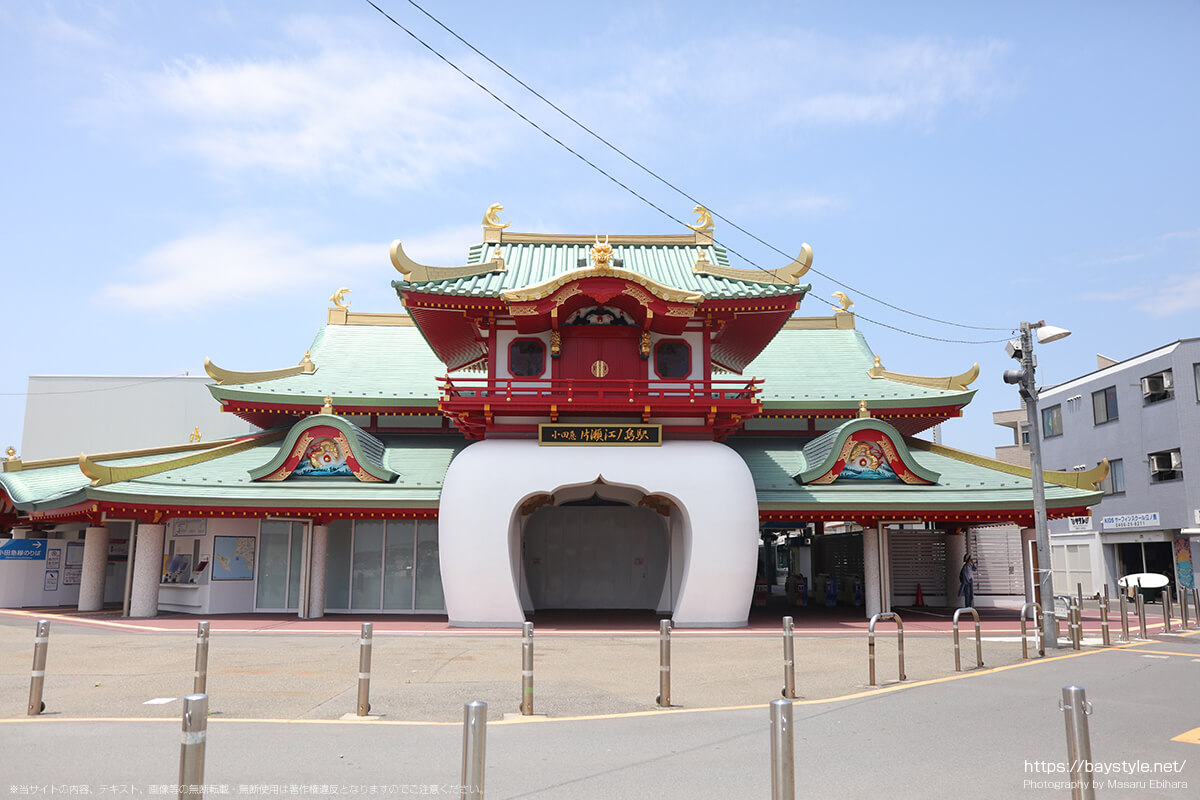 2020年5月に完成した小田急線片瀬江の島駅