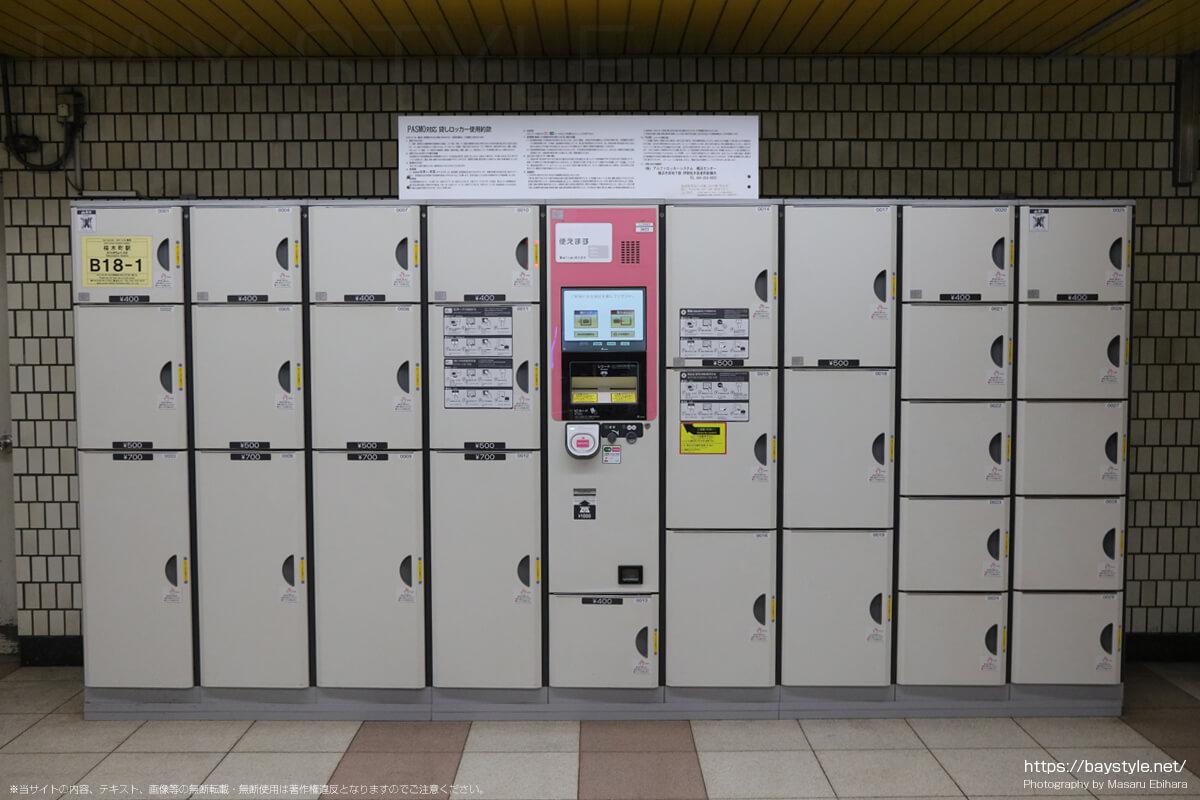 地下鉄桜木町駅のJR桜木町方面にあるコインロッカー(最新:2021年1月)