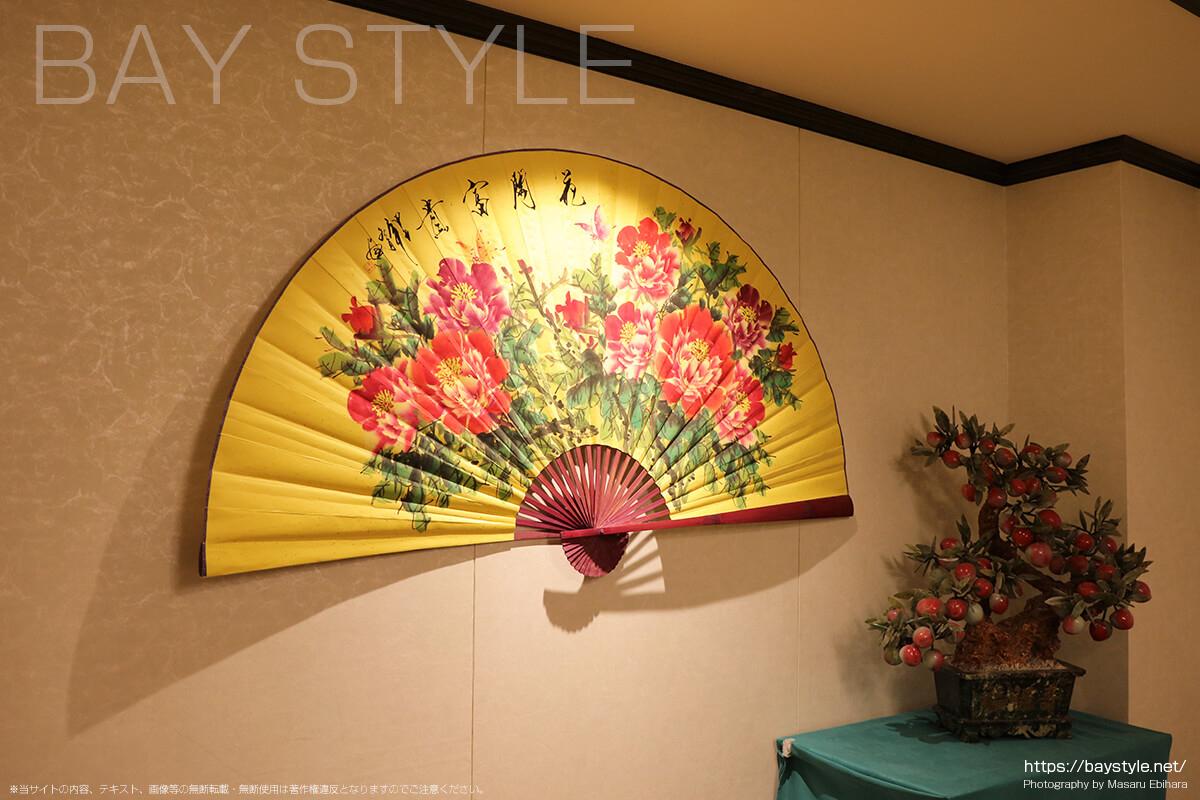 盤古茶屋川崎本店の完全個室