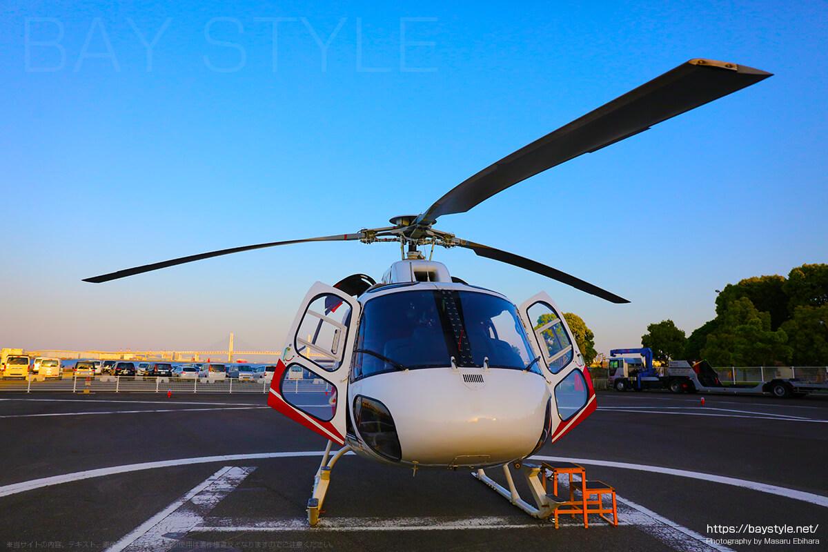 ヘリコプターのフロント