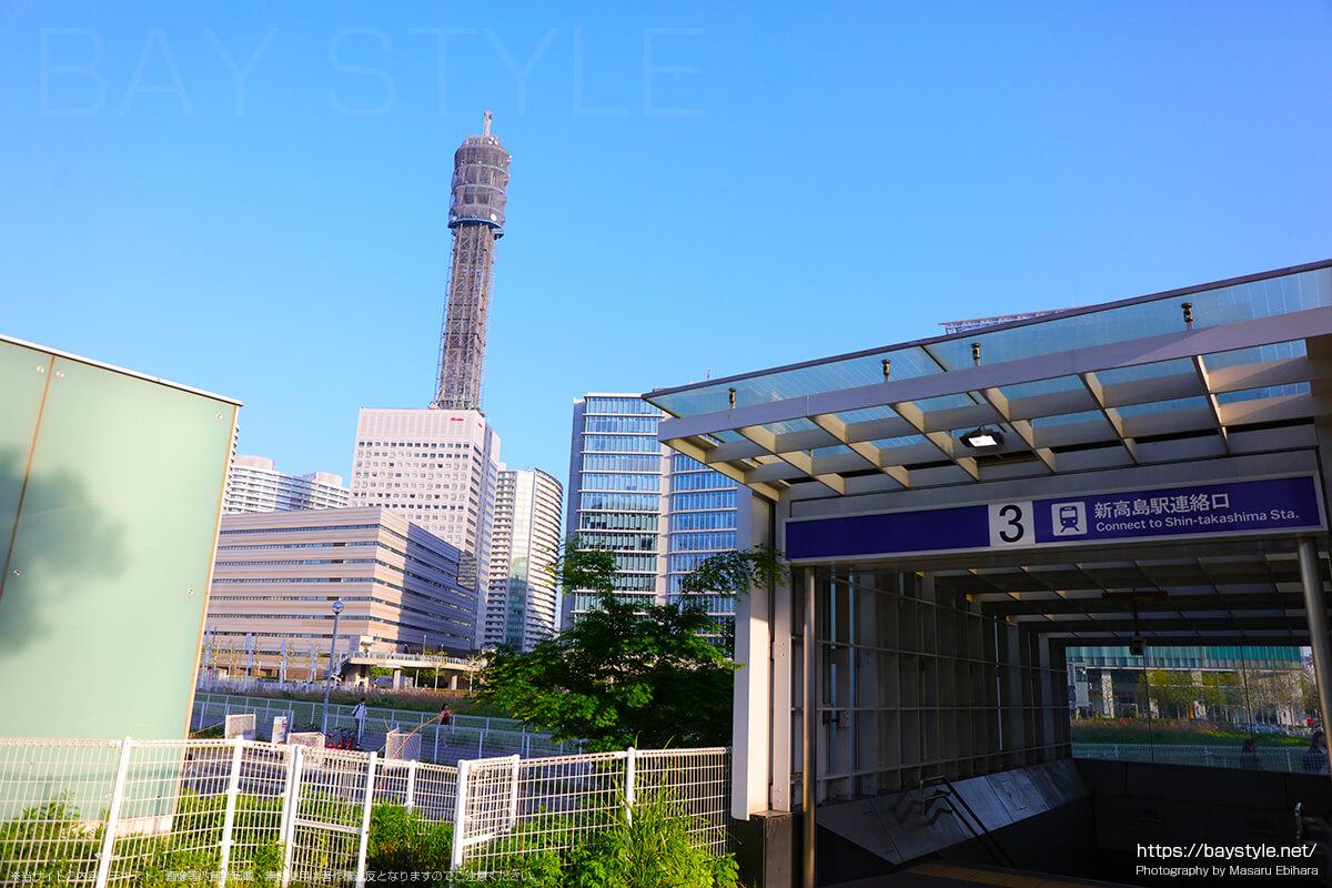 みなとみらい線の新高島駅連絡口