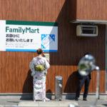 ファミリーマート鎌倉二の鳥居店前の喫煙所
