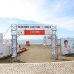 片瀬東浜海水浴場の雰囲気