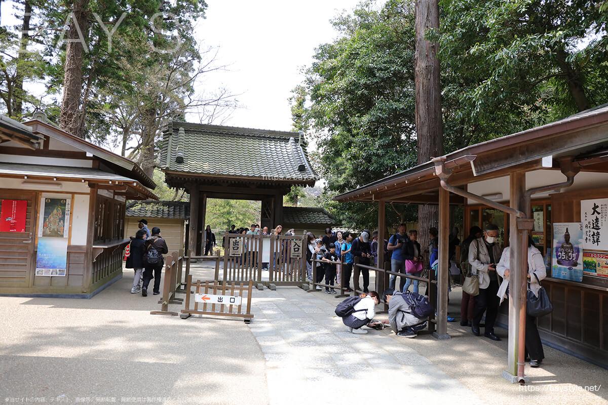 円覚寺の受付前の行列