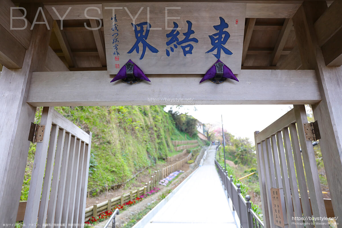 長谷寺方面の入口