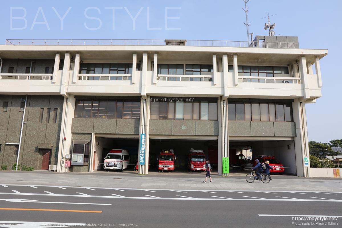 鎌倉消防署